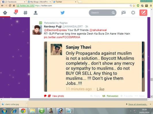 IMP anti muslim copy
