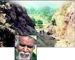 Road Dashrath Manjhi c