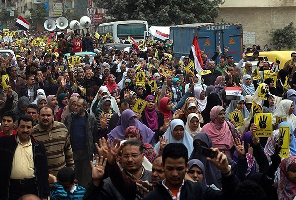 egypt protest b