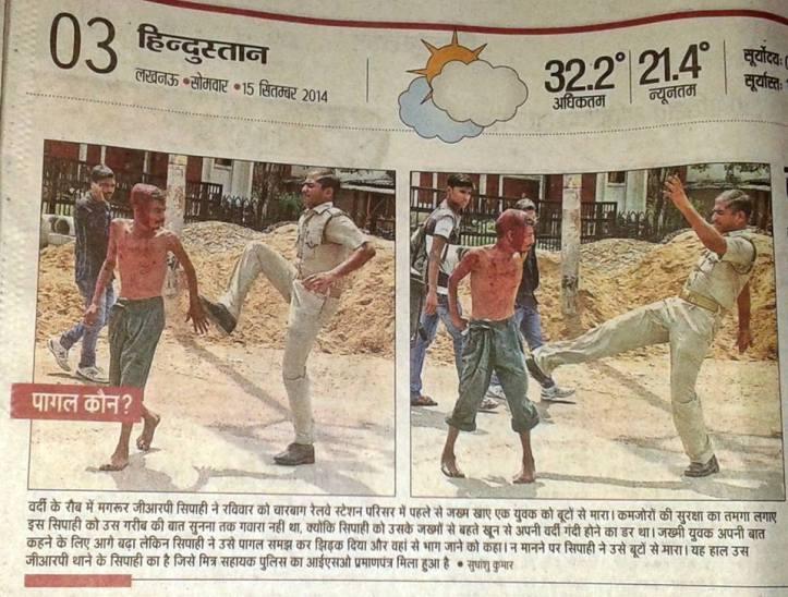 policeman kicks a mad man