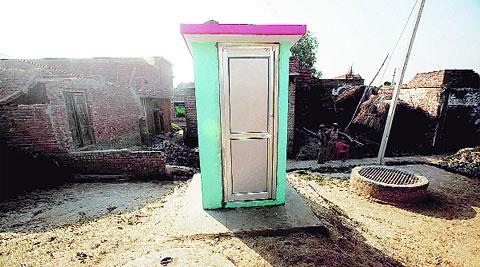 toilets of govt