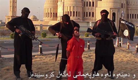 ISIS beheading-of-kurd