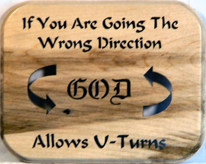 God Allows U turns