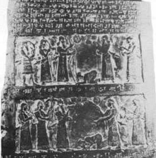 2 panels of Black Obelisk