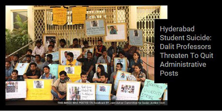 Hyd univ Professors join protest