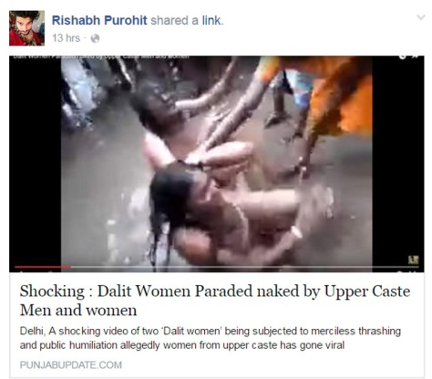 Women stripped and beaten in india