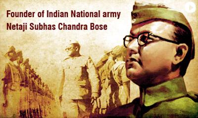 Subhas_Chandra_Bose