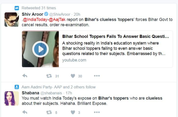 edu bihar's clueless toppers