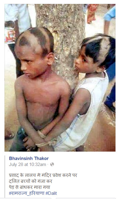 dalit Ch beaten up