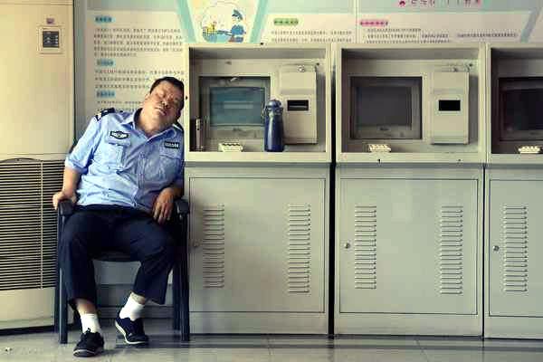 ATM guard
