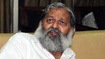 crook anil vij