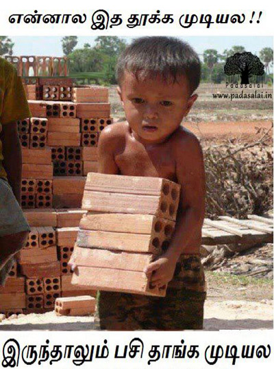 real-child-labourer-400